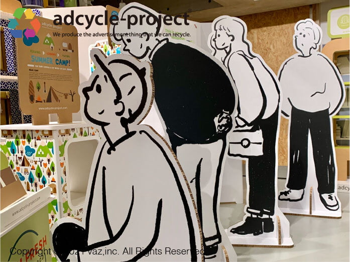 adcycle-project 家電メーカー cado で採用頂きました。