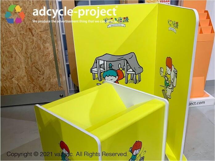 adcycle-project NHK Eテレ「すごい宿題」イベントで採用頂きました。